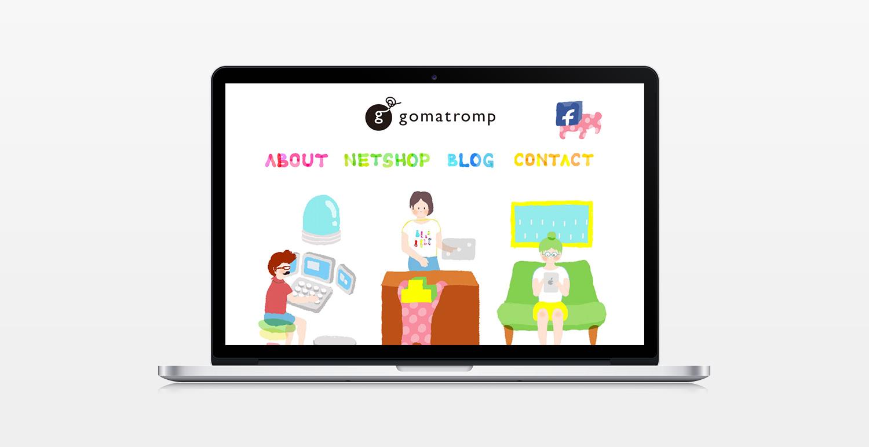 雑貨ブランド gomatromp Webサイト